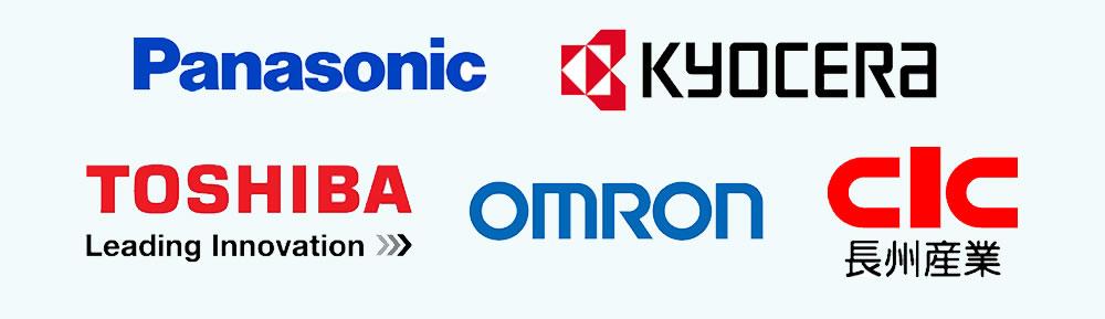 Panasonic KYOCERAL TOSHIBA OMRON CLC長州産業